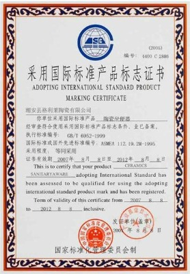 ADOPTING INTERNATIONAL STANDARD PRODUCT MAKING CERTIFICATE