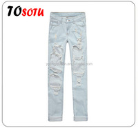 AZ20 hot hole sex loose straight XXXL womens fancy pants and jeans