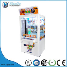 popular kids coin operated mini cabinet toy claw crane game machine key master game machine