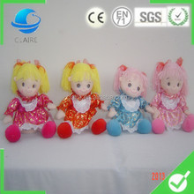 Lovely baby doll cloth doll fabric doll