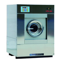 CE Certified XTH-20 Coin Operated Fully Automatic Washing Machine Washing Capacity 20kg