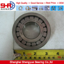 Link-Belt Bearing cylindrical roller bearing MU1212 RUMW3 price