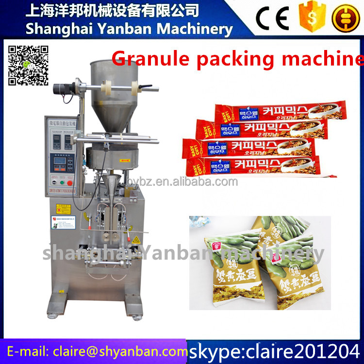 YB-150K Shanghai Factory Sachet Salt pillow Filling Packing Machine 0086-18321989150