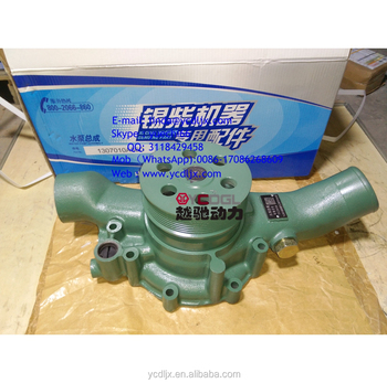 higher water pump 1307010-36D (1307010A36D ) for XCMG XG932 WHEEL LOADER spare part