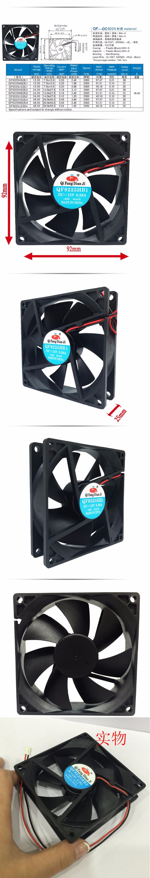 Hot sale mini fans for sale 92x92x25 low noise 92mm 5v dc mini sirocco fan