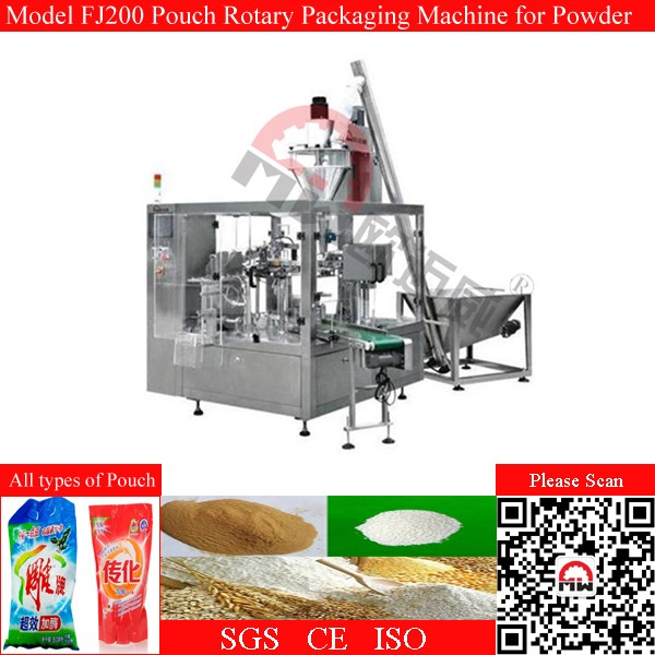 OMW chili powder packing equipment, chili powder rotate packaging machine