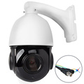 IR Night Outdoor 30X ZOOM AHD1080P 2.0 MP PTZ Speed Dome Cameras