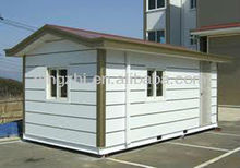 Portable small security guard house