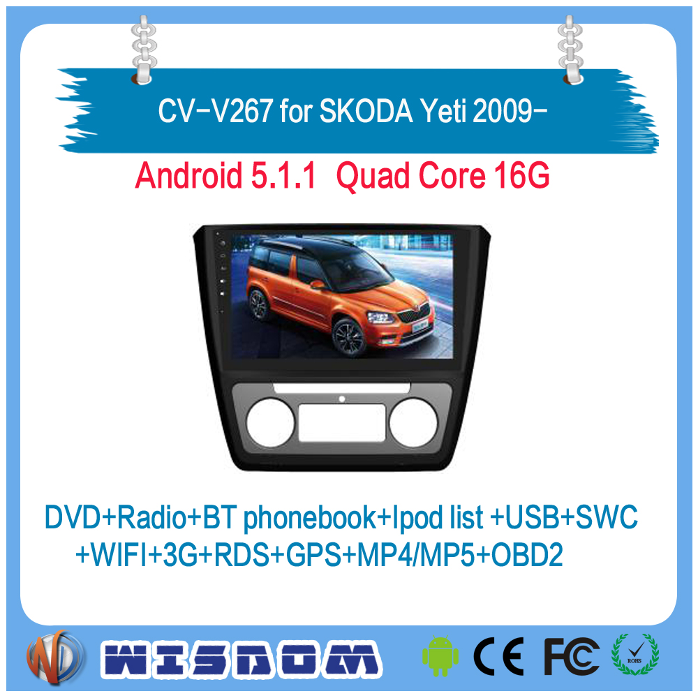 Factory oem new model for SKODA Yeti 2009 2010 2011 2012 2013 2014 2015 2016 2017 navigation car multimedia system android 5.1.1