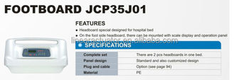 JCP35J01 hospital bed side rails footboard with control panel