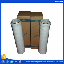 Industrial hydraulic PALL filter cartridge