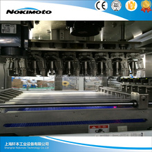 High quality fully-auto carton box packer Automatic Carton Box Packing Machine