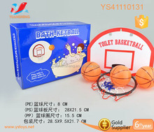 Hot sale toilet basket ball game toys bathroom toilet suitable kids and adult bath basketball game
