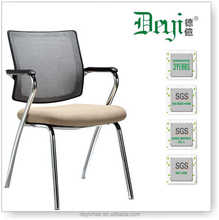 four legs waiting room chair 5390D mesh back conference room chair