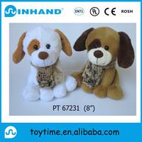 2016 factory price cute custom plush dog , stuffed dog plush toy, soft plush toy dog