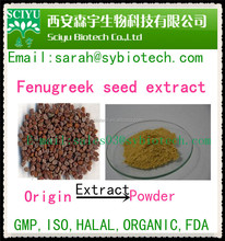 50% saponins in herb extract fenugreek extract powder