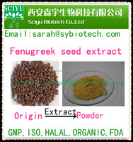 fenugreek extract powder 50% saponins in herb extract
