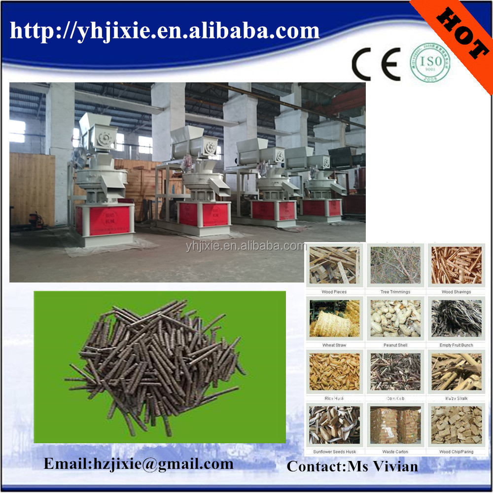 Cheap Price Straw Sawdust Wood Chips pellet making machine