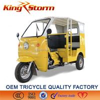 Heavy loading 150cc air cooled 3 wheel rickshaw tricycle