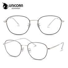 2017 Latest Top Titanium China Optical Frames Spectacles U217029