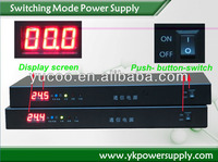 12v 200w switching power supply