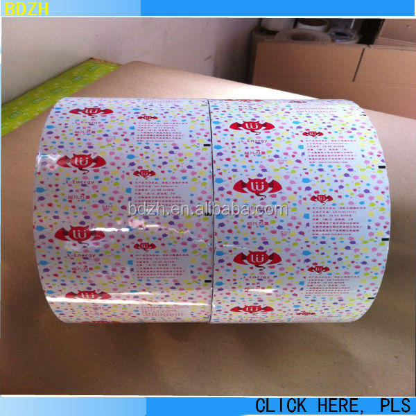Best price high quality printed BOPP,VMPET,PE laminated candom packing bag/pouch
