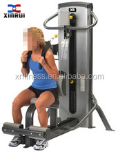 FITNESS EQUIPMENT/CURVES EXERCISE EQUIPMENT ABDOMINAL