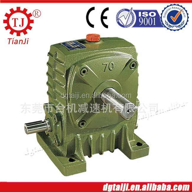 wpa/wps cylindrical speed reducer,worm gear reducer