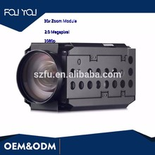 cctv security digital zoom camera module block ptz camera module 1080P