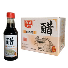 260ml Yong Miao halal brown vinegar