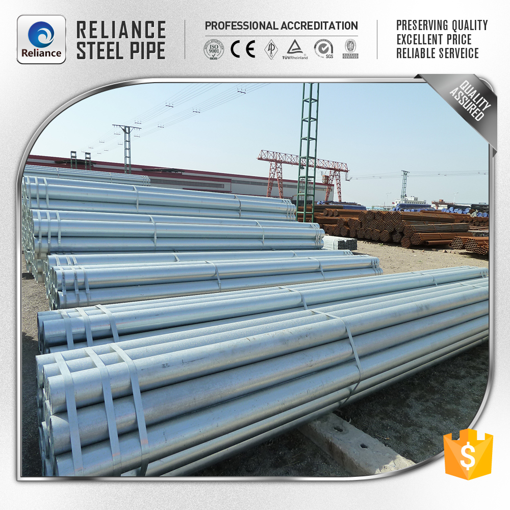 1inch Hot dipped galvanized steel pipe for funiture