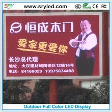Sryled Professional travelling advertising display with great price