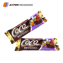 Cold seal printed cereal bar packaging