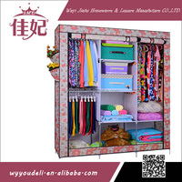 hot sell portable cheap folding bedroom wooden wardrobe design pictures with double zipper