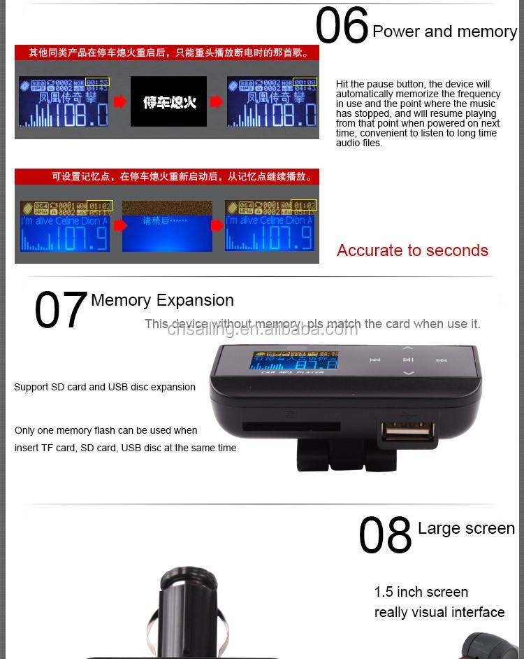 car mp3 player fm transmitter manual