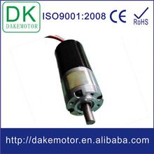 high quality brushless 300rpm bldc motor