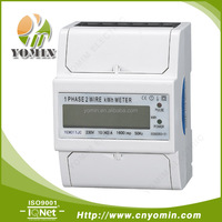 NEW TYPE Single Phase Electronic Din Rail Active Electricity Meter of LCD Display