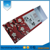 High quality customized drawer gift box rigid box packaging service