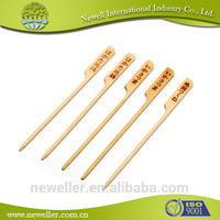 Best Price turkish kebab wood skewers bamboo meat and vegetable stick
