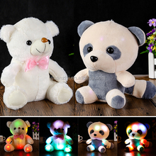 20 cm Colorful Lovely LED Flash Light Large Panda Doll Glowing Teddy Bear Hug Led Stuffed Plush Toy Children Gifts
