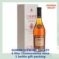Health SOD Chinese Quince Fermented Fruit Wine