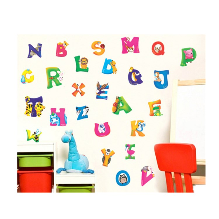 Vinyl wall stickers decal kids wall decal