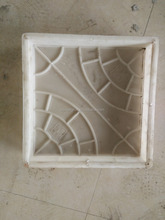 Plastic sidewalk encaustic interlocking brick mold