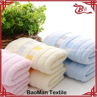 100%cotton stripe plain dyed color terry border jacquard towel