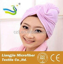 [LJ towel] Hot new product for 2015 hair removal towel