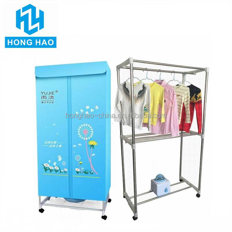 2016 hot trending product electric cloth dryer with cheap price , portable mini clothes dryer