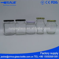 RJ Ce Certified Empty Shaped Honey Airtight Food Unique Amber Recycled Glass Jar With Metal Lid Cosmetics And Lids