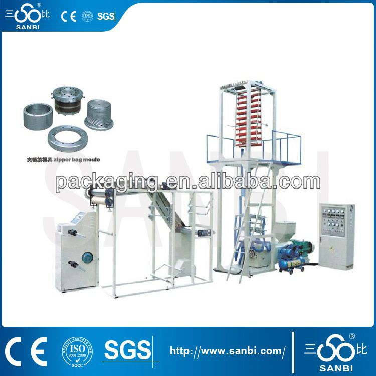 plastic film blowing machine for bags