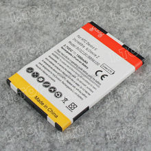 BB96100 Phone Battery for HTC Desire S S510e Z A7272