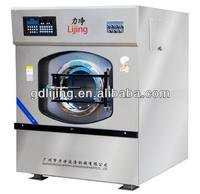 The best jeans industrial washing machine, industrial washing machine (15KG-100KG)